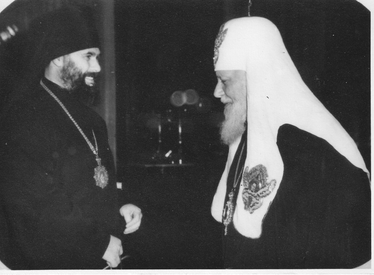 October, 1960 With Patriarch Alexis I